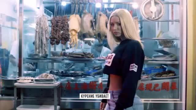 Iggy Azalea — Mo Bounce видео