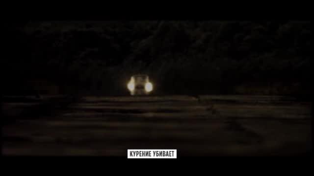 Rammstein — Du Hast видео