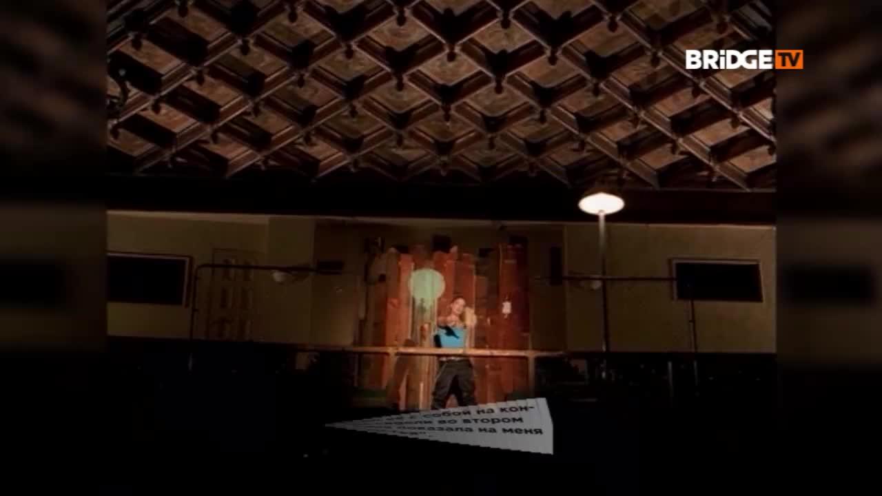 StarTime_Fergie видео