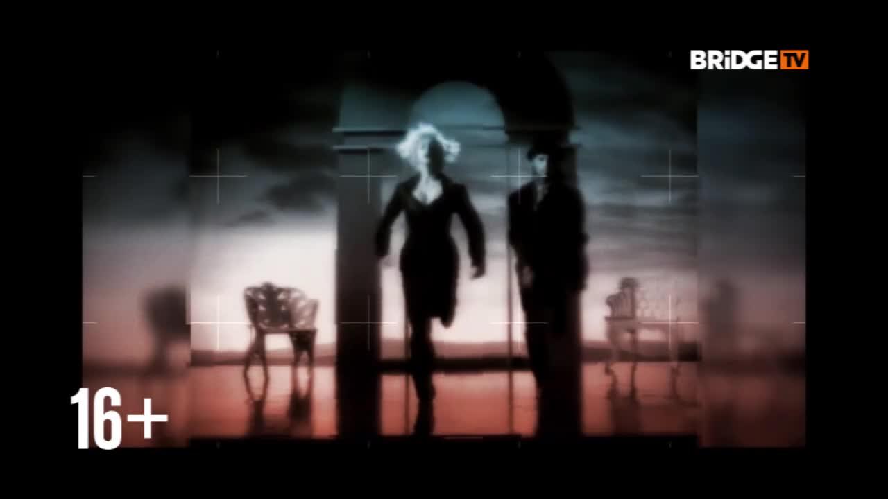 StarTime_Madonna видео