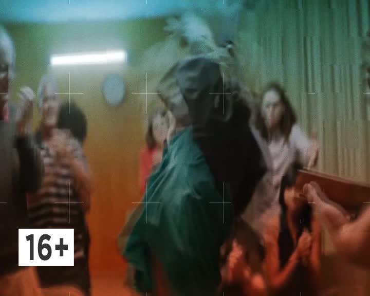 StarTime_OneRepublic.mpg видео