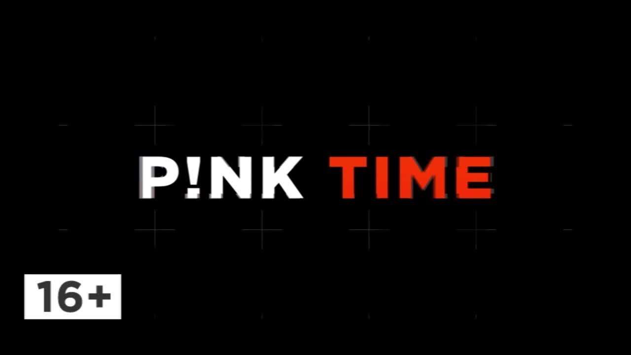 StarTime_Pink видео